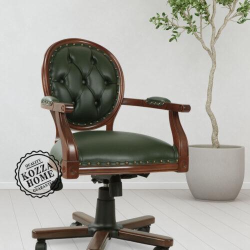 Caroline Çalışma Sandalyesi