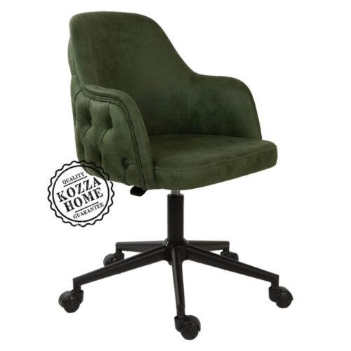 Vista Ral Çalışma Sandalye Yeşil