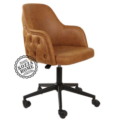 Vista Ral Çalışma Sandalye Kahve