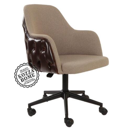 Vista Ral Çalışma Sandalye Pull-up