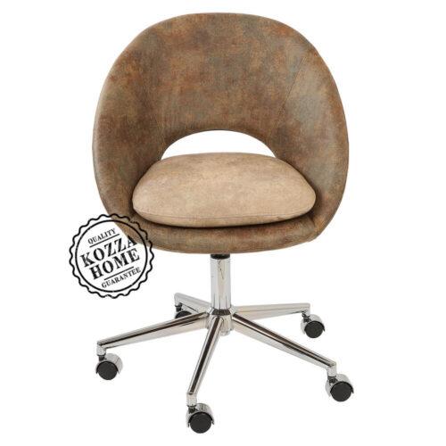 Stone Krom Çalışma Sandalye Kahve