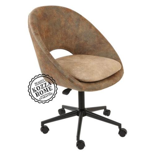 Stone Ral Çalışma Sandalye Kahve