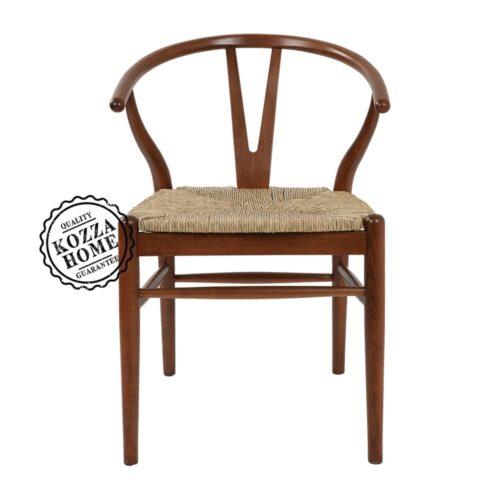 Dublin Hasırlı Sandalye Ceviz