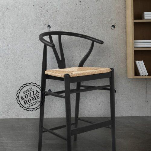 Dublin Hasırlı Bar Sandalye Siyah